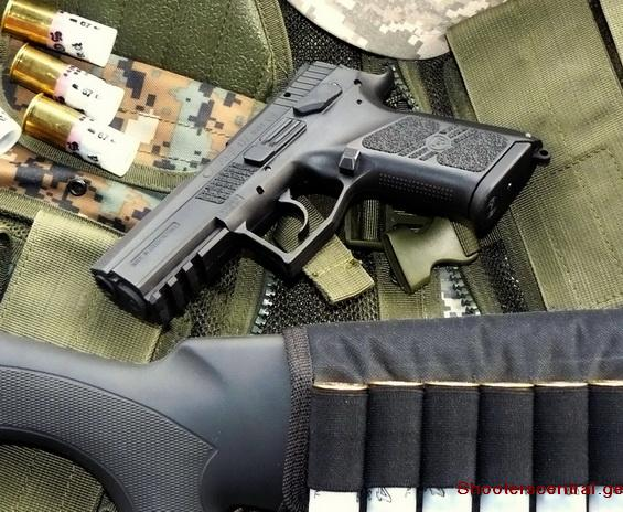 Cz75 P07 Duty 9mm