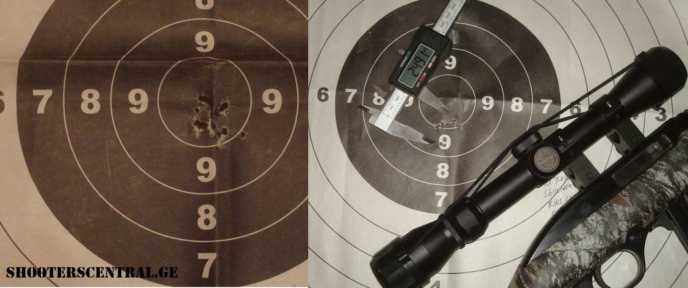two-targets.jpg