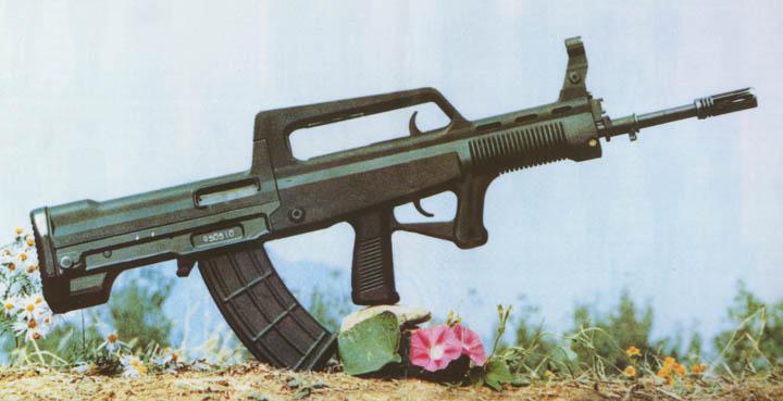 Rifle_Type_95