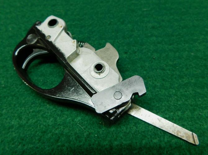 750 trigger